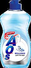 Средство для мытья посуды «AOS» Crystal Brilliance, 450мл