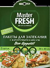 Пакеты для запекания «Master Fresh» 30х40см с клипсами, 5шт