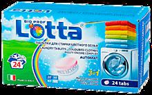Таблетки для стирки «LOTTA» Для цветного белья, 24шт