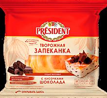 Запеканка творожная 5.5% «PRESIDENT» с кусочками шоколада, 150г