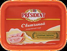 Сыр плавленый 45% «PRESIDENT» с ветчиной, 400г