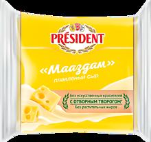 Сыр плавленый 40% «PRESIDENT» Мааздам, слайсы, 150г