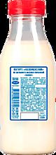 Йогурт питьевой 4.5% «Коломенский» Банан, 350г