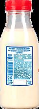 Йогурт питьевой 4.5% «Коломенский» Абрикос, 350г