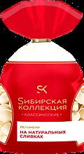 Пельмени «Сибирская коллекция» со сливками, 700г