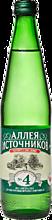 Вода минеральная лечебно-столовая питьевая «Аллея источников» №4, 500мл