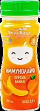 Иммунолайф 2.5% «ВкусВилл» Персик-банан, 100г