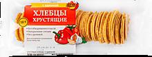 Хлебцы «ВкусВилл» с аджикой, 70г