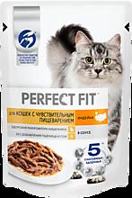 Влажный корм «Perfect Fit» для взрослых кошек с чувствительным пищеварением, с индейкой в соусе, 75г