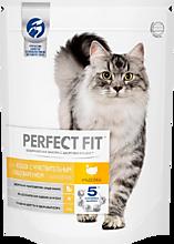 Сухой корм «Perfect Fit» для кошек с чувствительным пищеварением, индейка, 650г
