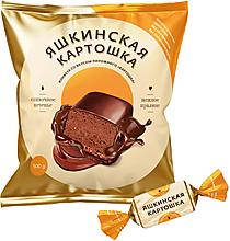 Конфета «Яшкинская картошка» (упаковка 0,5кг)