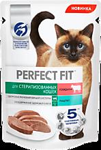 Влажный корм «Perfect Fit» паштет с говядиной для стерилизованных кошек, 75г