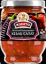 Кебаб салат «Кинто» из печеных баклажан, 265г