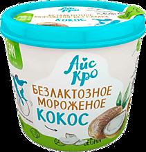 Безлактозное мороженое «АйсКро» Кокос, 75г