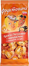 «Фруктовичи», конфета «Курага Петровна» с миндалём в шоколадной глазури (упаковка 0,5кг)
