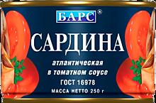 Сардина «Барс» атлантическая в томатном соусе, 250г