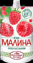 Малина «Сибирская Ягода» протертая с сахаром, 280г