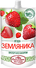 Земляника «Сибирская Ягода» протертая с сахаром, 280г