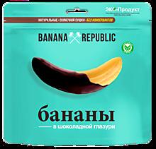 Банан сушеный «Banana Republic» в шоколаде, 200г