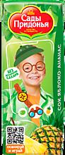 Сок «Сады Придонья» Яблоко-ананас, 200мл