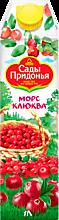 Морс «Сады Придонья» Клюквенный, 1л