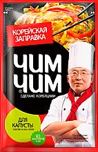 Корейская заправка «Чим-Чим» для капусты, 60г