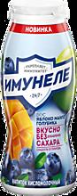 Кисломолочный напиток 1.5% «Имунеле» Яблоко-голубика-манго, 100г