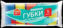 Губки для мытья посуды «DomHit» Максима, 5 шт