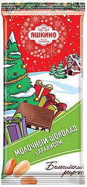 «Яшкино», шоколад молочный, с арахисом, 90г