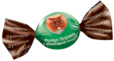 «Ореховичи», конфета «Фундук Петрович» в шоколадной глазури (коробка 1кг)