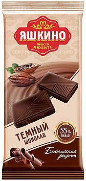 «Яшкино», шоколад тёмный, содержание какао 55%, 90г