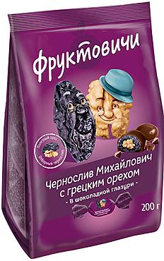 «Фруктовичи», конфета «Чернослив Михайлович» с грецким орехом в шоколадной глазури, 200г
