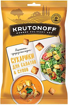 «Крутоноф», сухарики с солью для салатов и супов, 100г