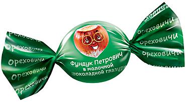 «Ореховичи», конфета «Фундук Петрович» в молочной шоколадной глазури (коробка 1кг)