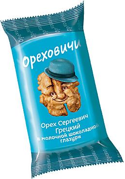 «Ореховичи», конфета «Орех Сергеевич Грецкий» в молочной шоколадной глазури (упаковка 1кг)
