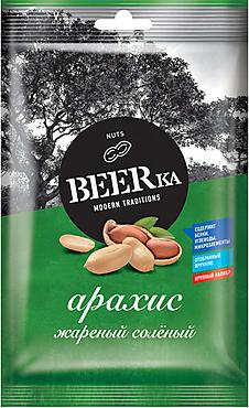 «Beerka», арахис жареный, солёный, 90г