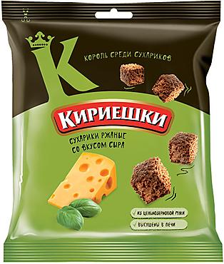 «Кириешки», сухарики со вкусом сыра, 40г