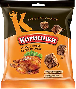 «Кириешки», сухарики со вкусом курицы, 40г