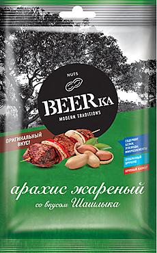 «Beerka», арахис жареный со вкусом шашлыка, 90г