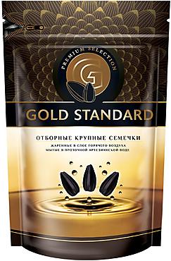 «Gold Standart», семечки крупные, жареные, 250г