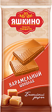 «Яшкино», шоколад карамельный, 90г