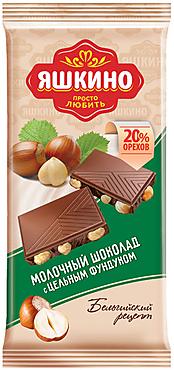 «Яшкино», шоколад молочный с фундуком, 90г