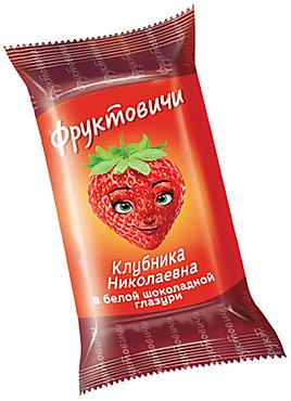 «Фруктовичи», конфета «Клубника Николаевна» в белой шоколадной глазури