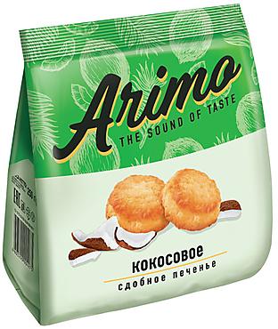 «Arimo», печенье кокосовое, сдобное, 250г