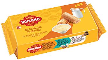 «Яшкино», рулетики вафельные со вкусом сгущённого молока, 320г