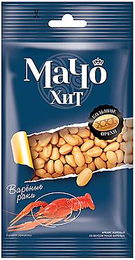 «МачоХит», арахис цельный, жареный, со вкусом варёных раков, 50г