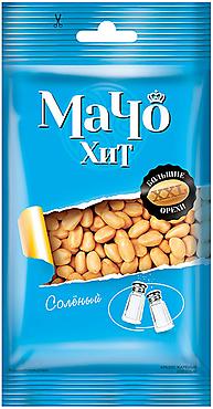«МачоХит», арахис цельный, жареный, солёный, 50г
