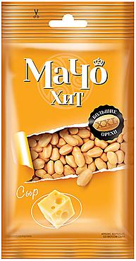 «МачоХит», арахис цельный, жареный, со вкусом сыра, 50г