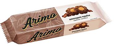 «Arimo», печенье «Шоколадное Курабье», 170г