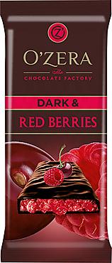 «OZera», шоколад горький  Dark & Red berries, 90г